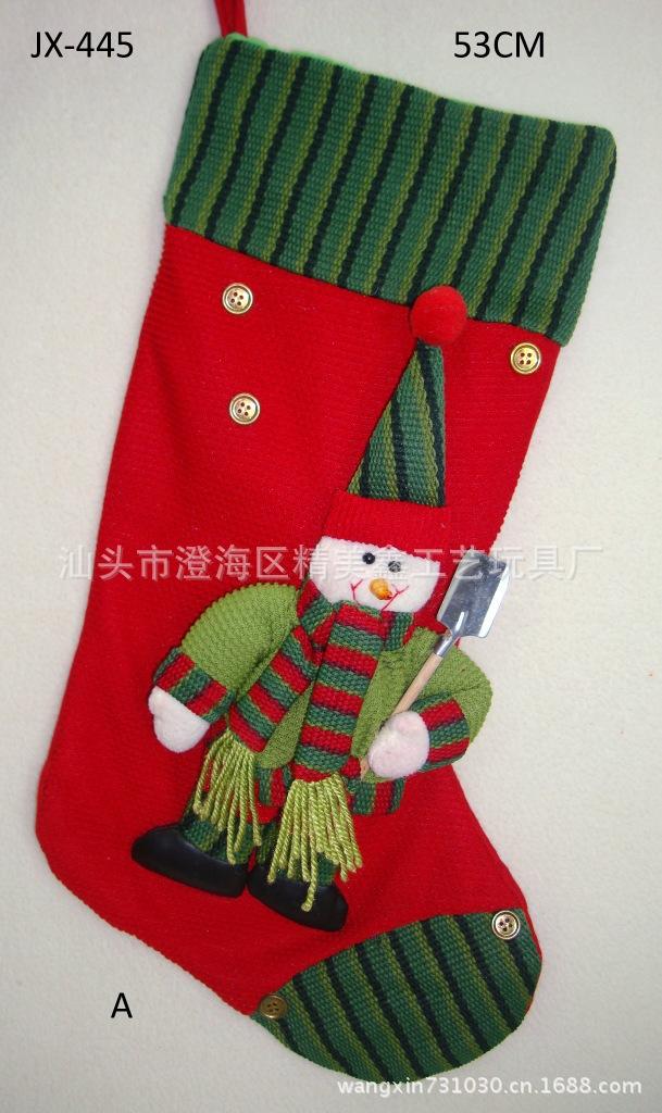 节庆用品 新款圣诞袜挂件 创意礼品 天天特价 厂家直销 来图定做