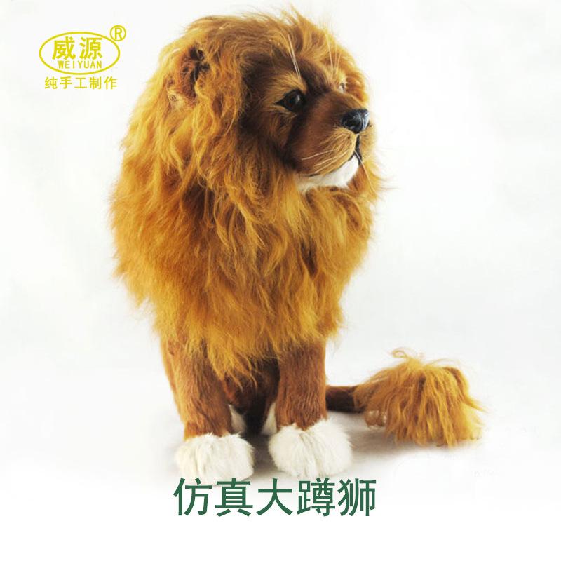 威源,手工艺品,仿真动物,居家装饰,大蹲是狮L016