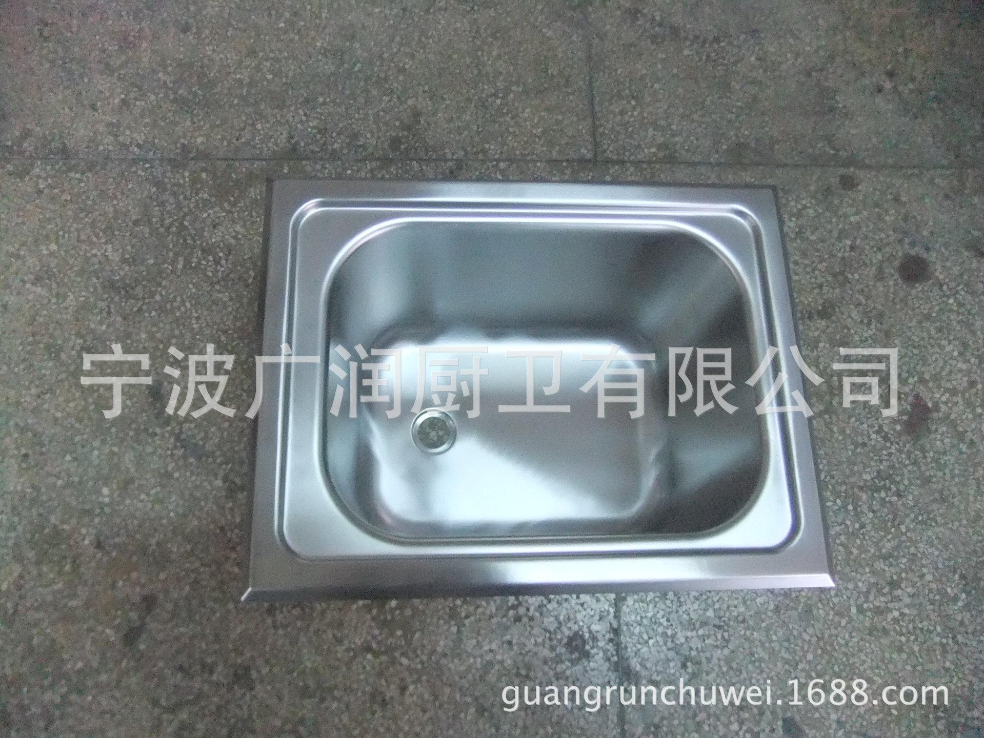 工厂供应不锈钢水槽 台上盆 外尺寸463*348*254mm 内尺寸3
