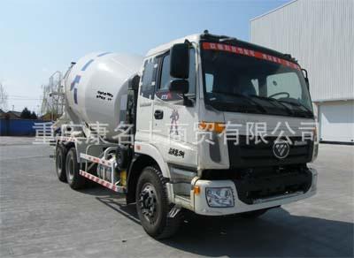 福田BJ5253GJB-2混凝土搅拌运输车ISME345 30西安康明斯发动机