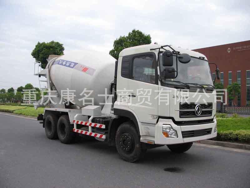 宏宙HZZ5259GJB混凝土搅拌运输车L340东风康明斯发动机