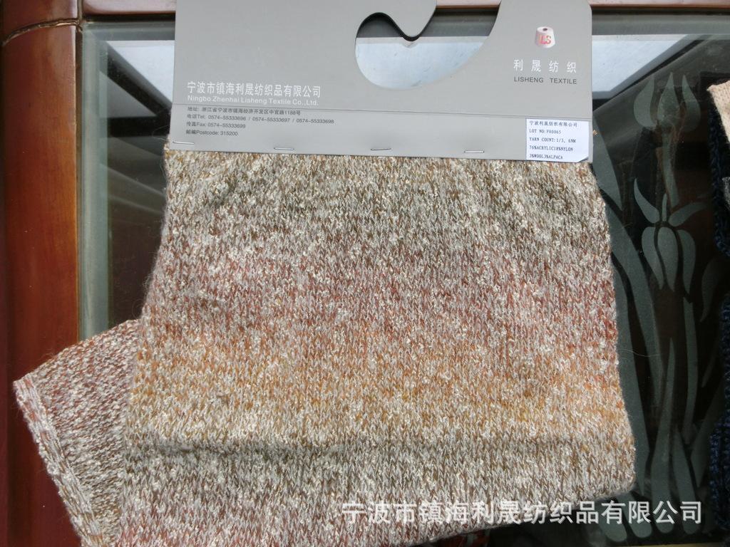 针织花式纱线 生产批发 圈圈纱 76� 18%N 3%W 3%ALP 产地