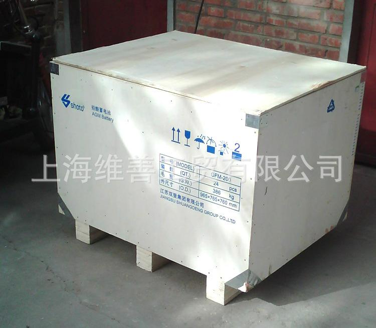 合板木箱 出口免熏蒸木制包装箱 木箱定做 -木制包装箱 胶合板木箱