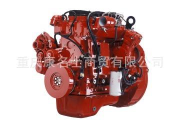用于中集ZJV5252GJBRJ46混凝土搅拌运输车的ISLe375东风康明斯发动机ISLe375 cummins engine