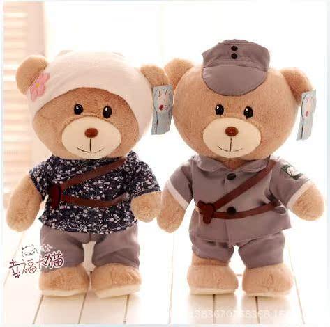 可爱泰迪熊图片_