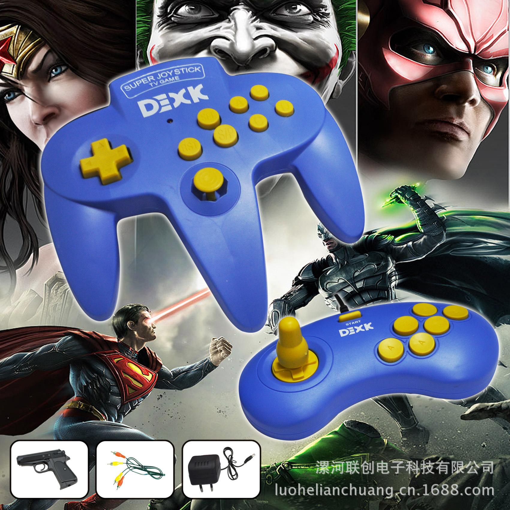 BBL-T06E 宝宝龙新款正品益智彩屏电视游戏机 配卡带 手柄