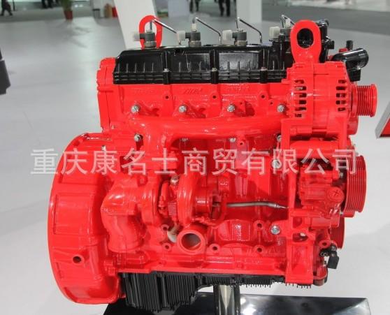 福田BJ5049TYH-F1路面养护车ISF2.8s3148北京福田康明斯发动机