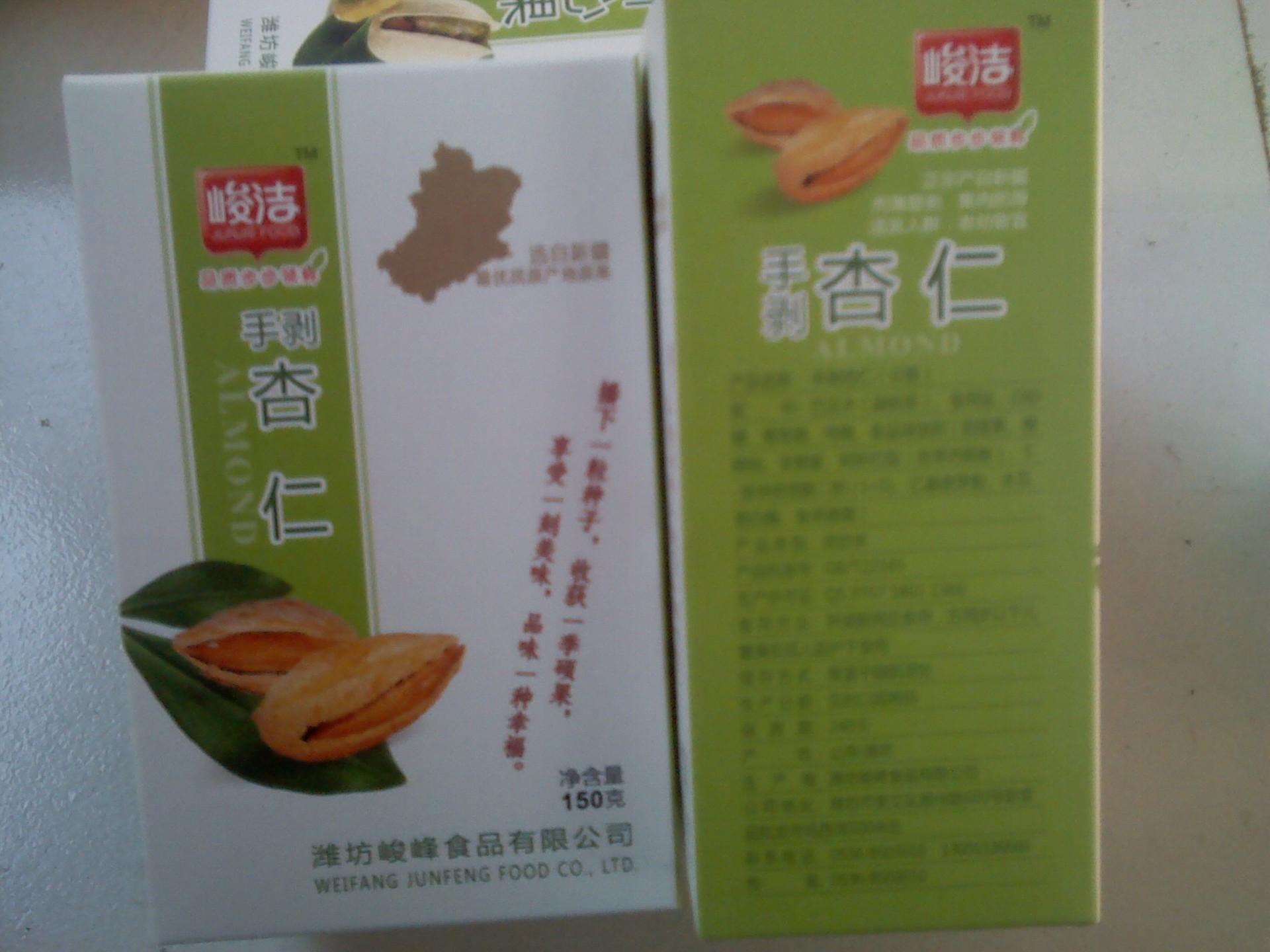 手剥壳杏仁休闲食品批发礼盒装150g干果坚果巴达木