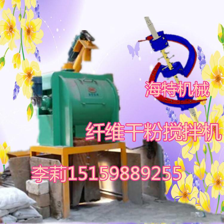 HSS2000干粉攪拌機 大型干粉攪拌機 干粉攪拌機價格