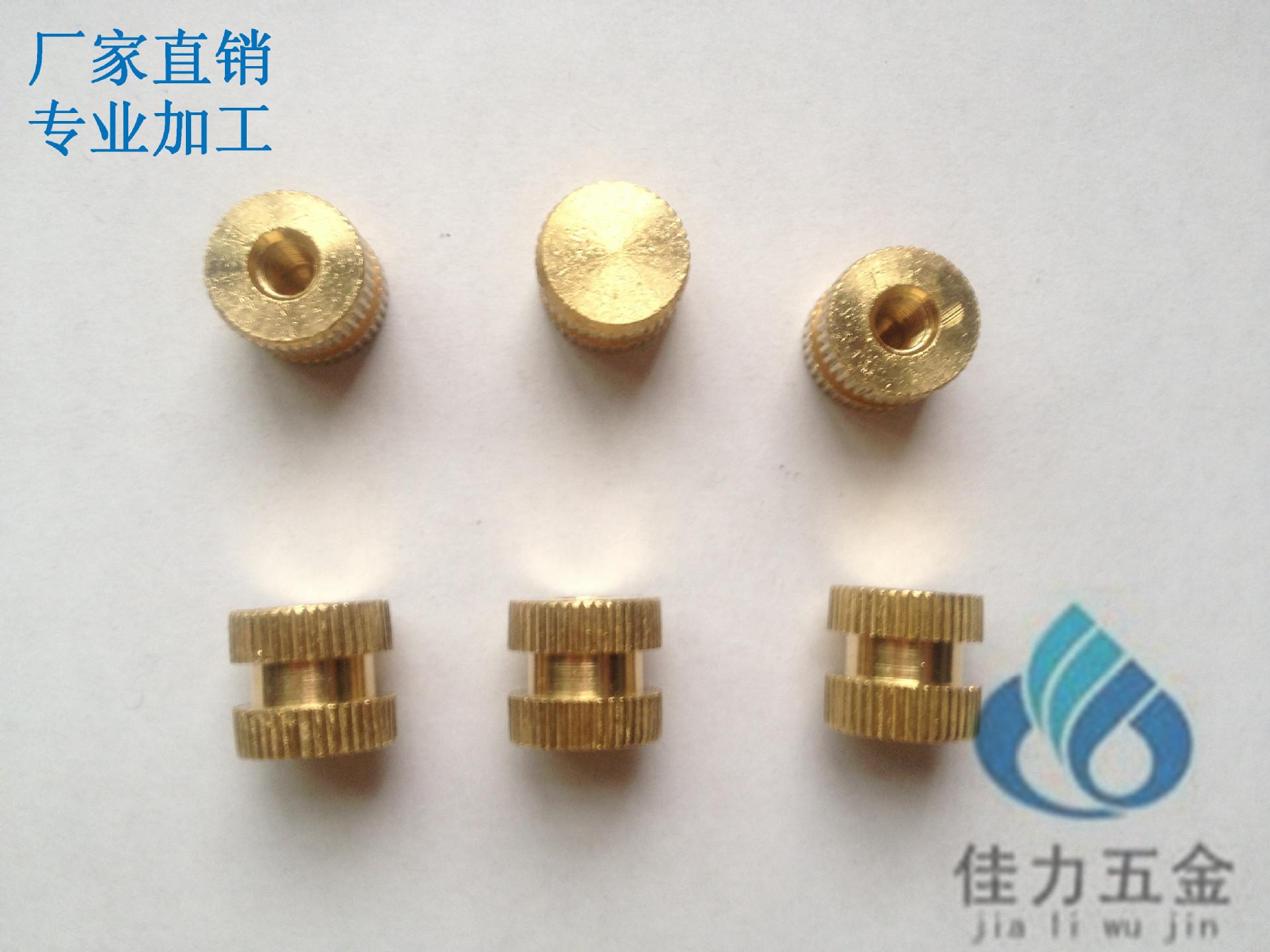 支持订制、专业加工 蕾丝柱、紧固件、铜嵌件、