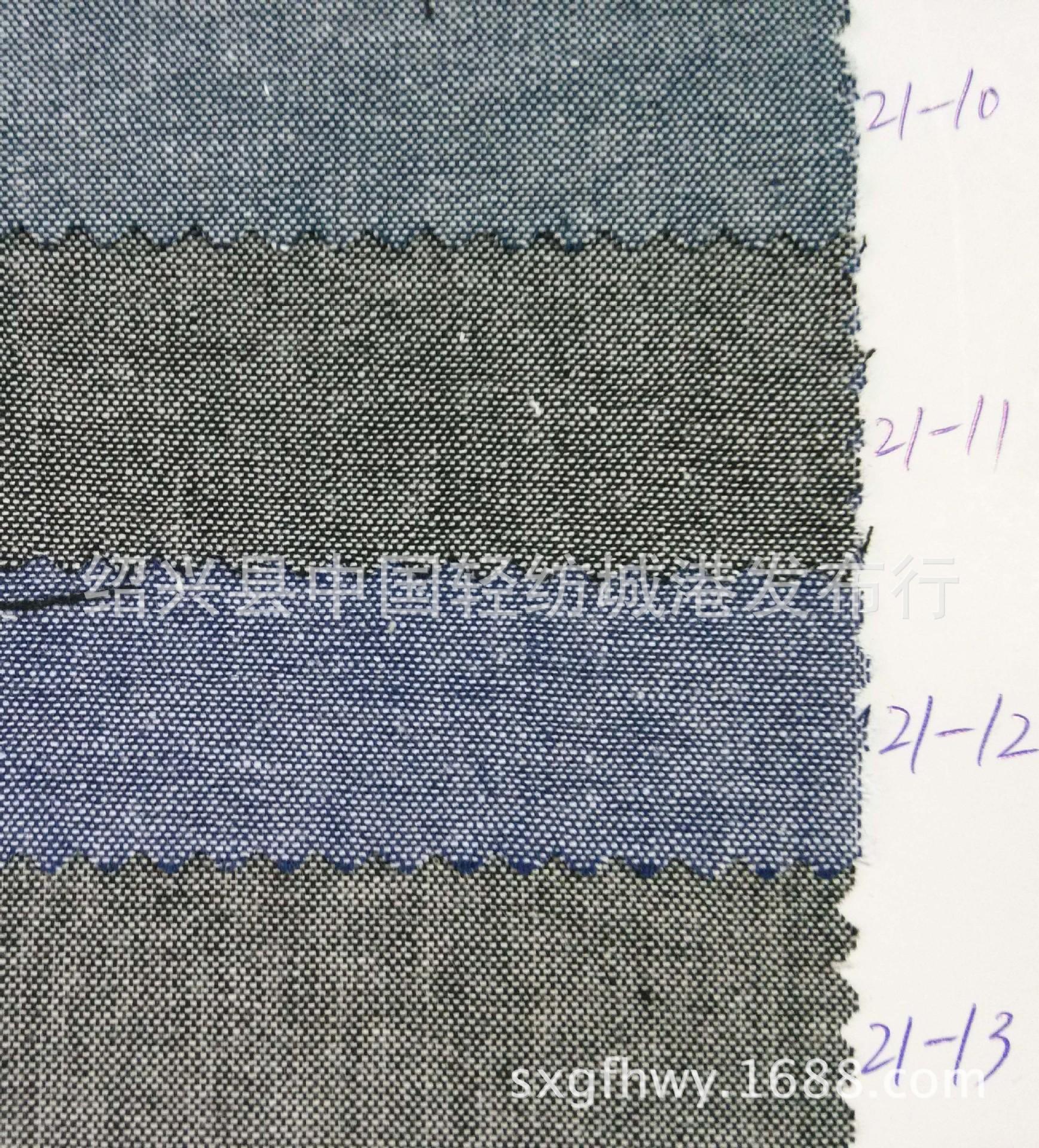 全棉,涤棉色织 青年布 衬衫面料布料牛津纺面料 现货批发