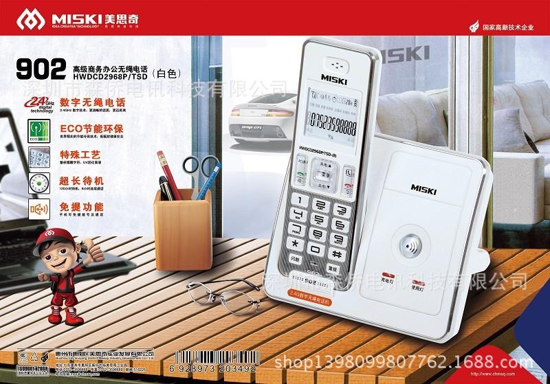 无绳电话机-美思奇902 来电显示无线电话机 2