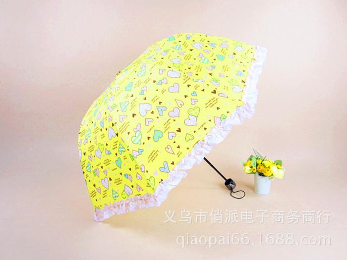 雨伞布手工制作