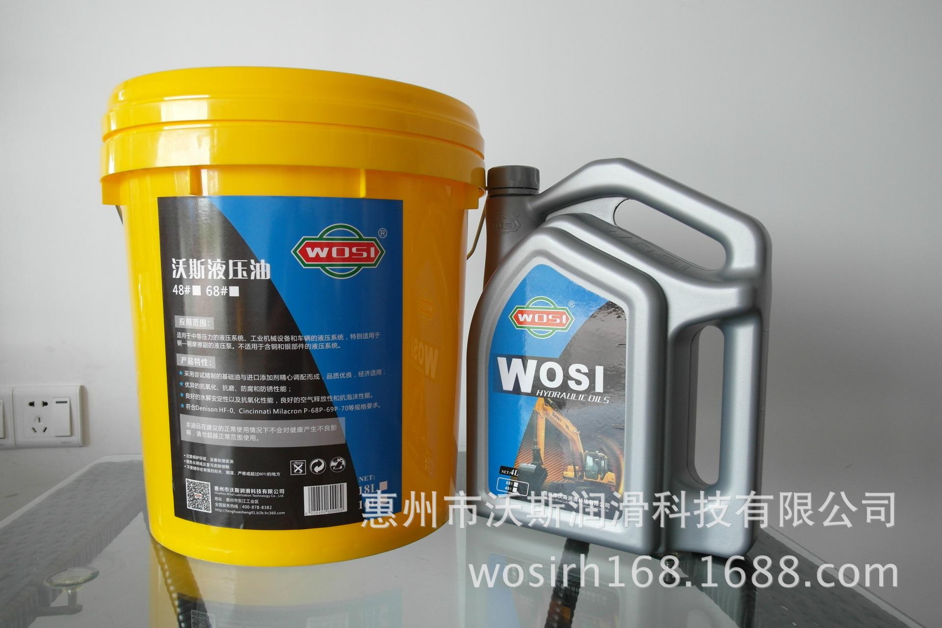 机械用85W/90齿轮油 4S专用汽车85W/140齿轮油 厂家直销齿轮油
