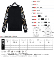 Женские толстовки и Кофты Spring Fashion personality women's all-match Shirt paillette o-neck loose pullover sweatshirt S M L XL