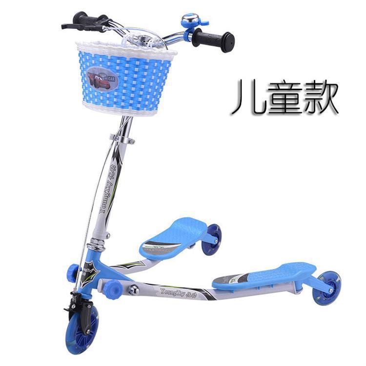 2013新款儿童三轮滑板车批发