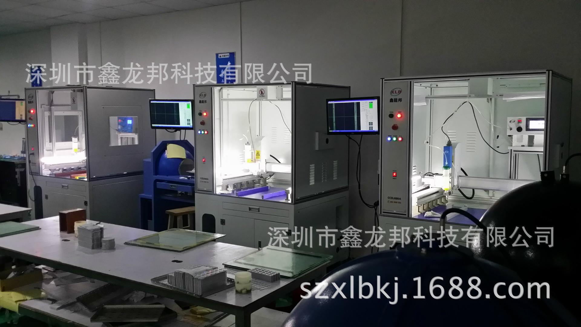 CCD視覺螺桿式點膠機
