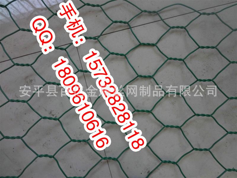 厂家直供镀锌石笼网 生态绿格网 包塑石笼网 质量可靠价格公道