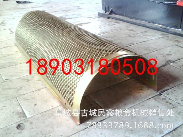 厂家直销粮库储备库D500*1.5桥式地上通风笼