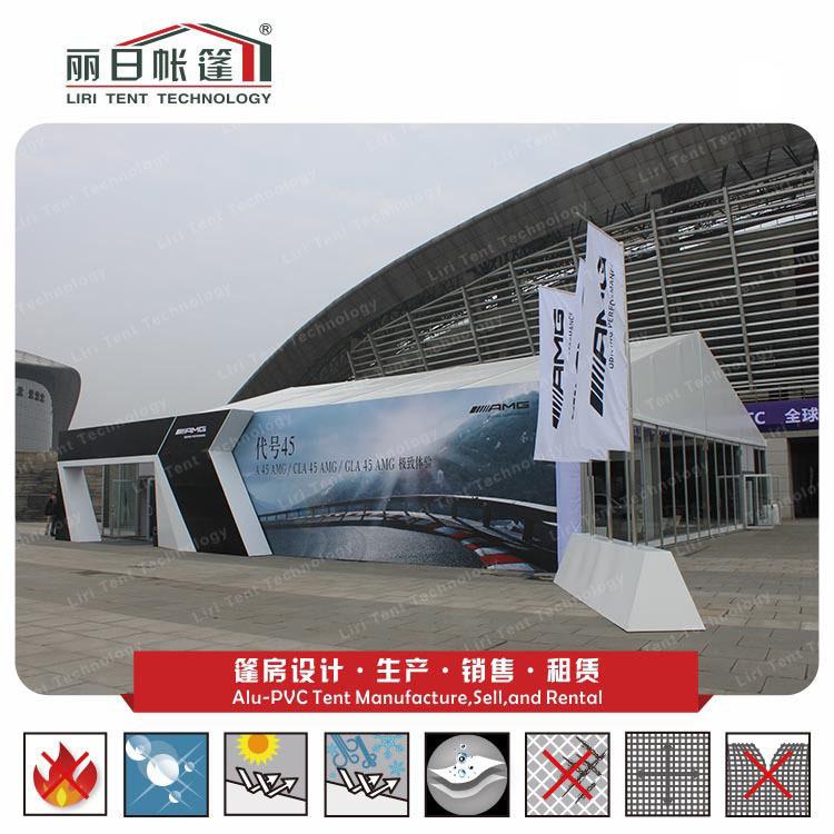 2015年广交会大型户外展览专用篷房 珠海丽日 欢迎致电咨询