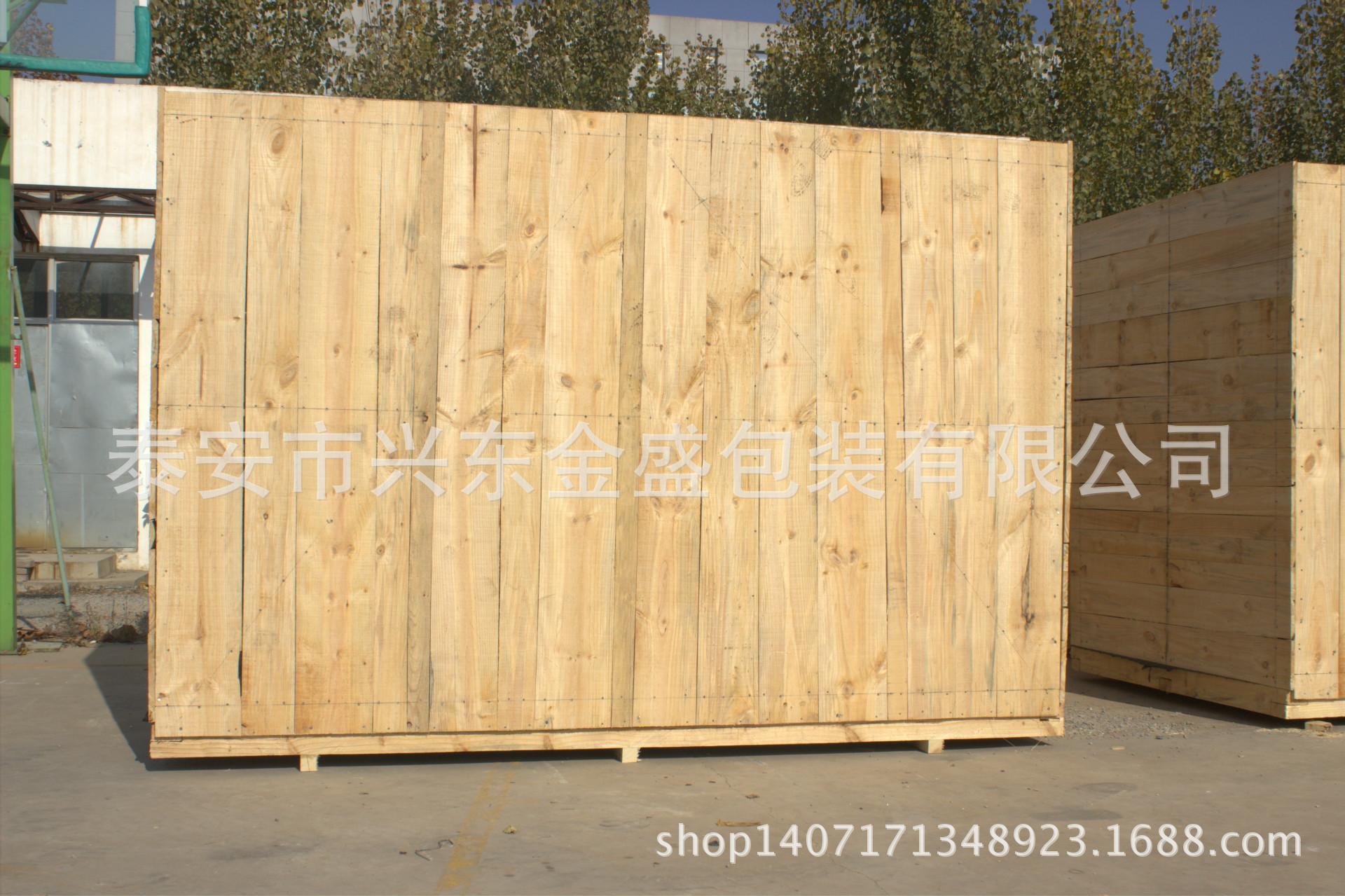 加工定做各种规格木箱 厂家直销机械设备木箱 山东木箱厂家