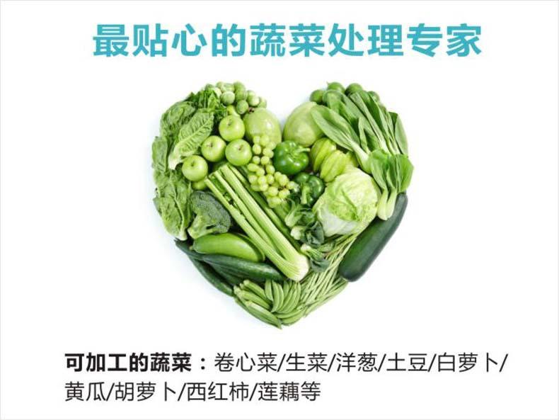 ***贴心的蔬菜处理专家