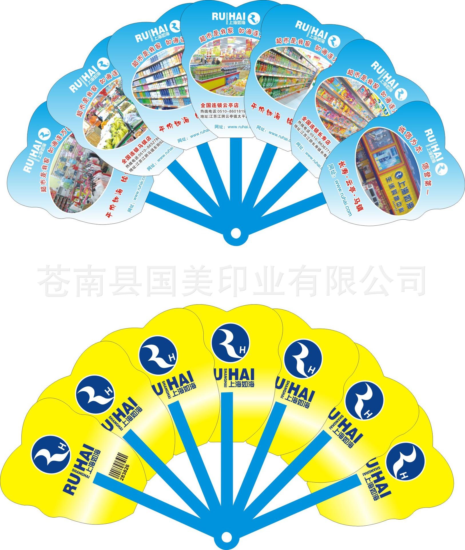 v折扇折扇、树脂工艺品-【国美】七美食厂塑料红薯面大全图片图解图片