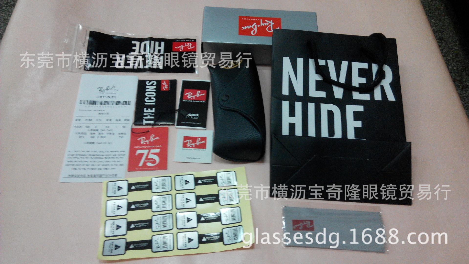 批发RB包装眼镜盒十一件套荔枝纹眼镜盒 配件齐全 手提袋