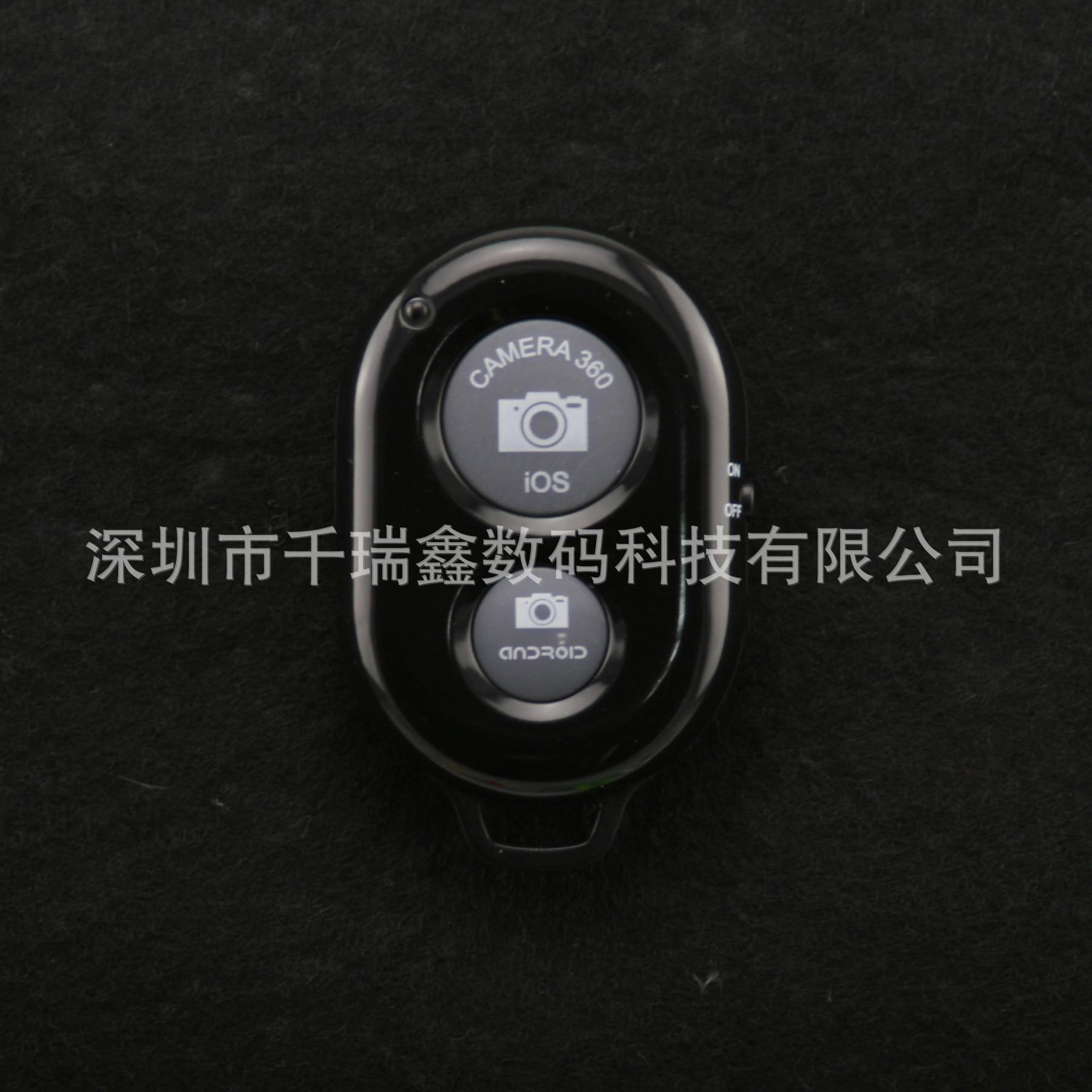 【厂价直销手机5S小米苹果器无线手机自拍支架手机怎么下载自动设置v手机包图片