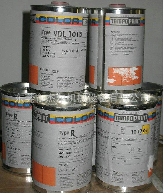 TAMPO油墨VDL1015