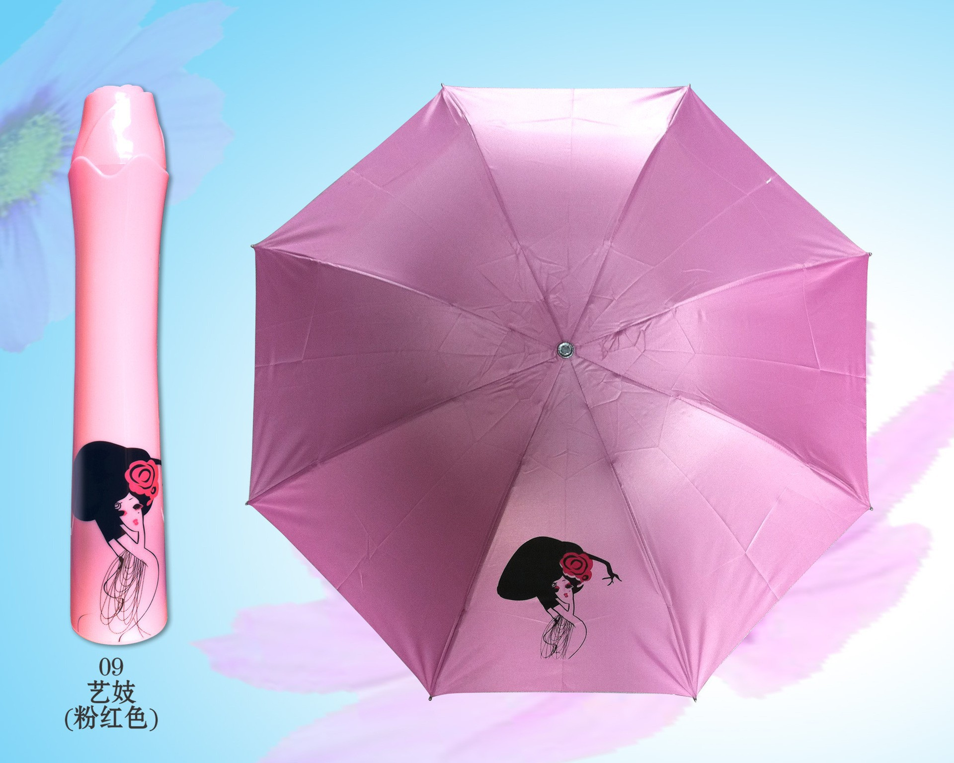 这不只是一个漂亮的瓶子,打开瓶子的上端拉出来就是一把漂亮的伞