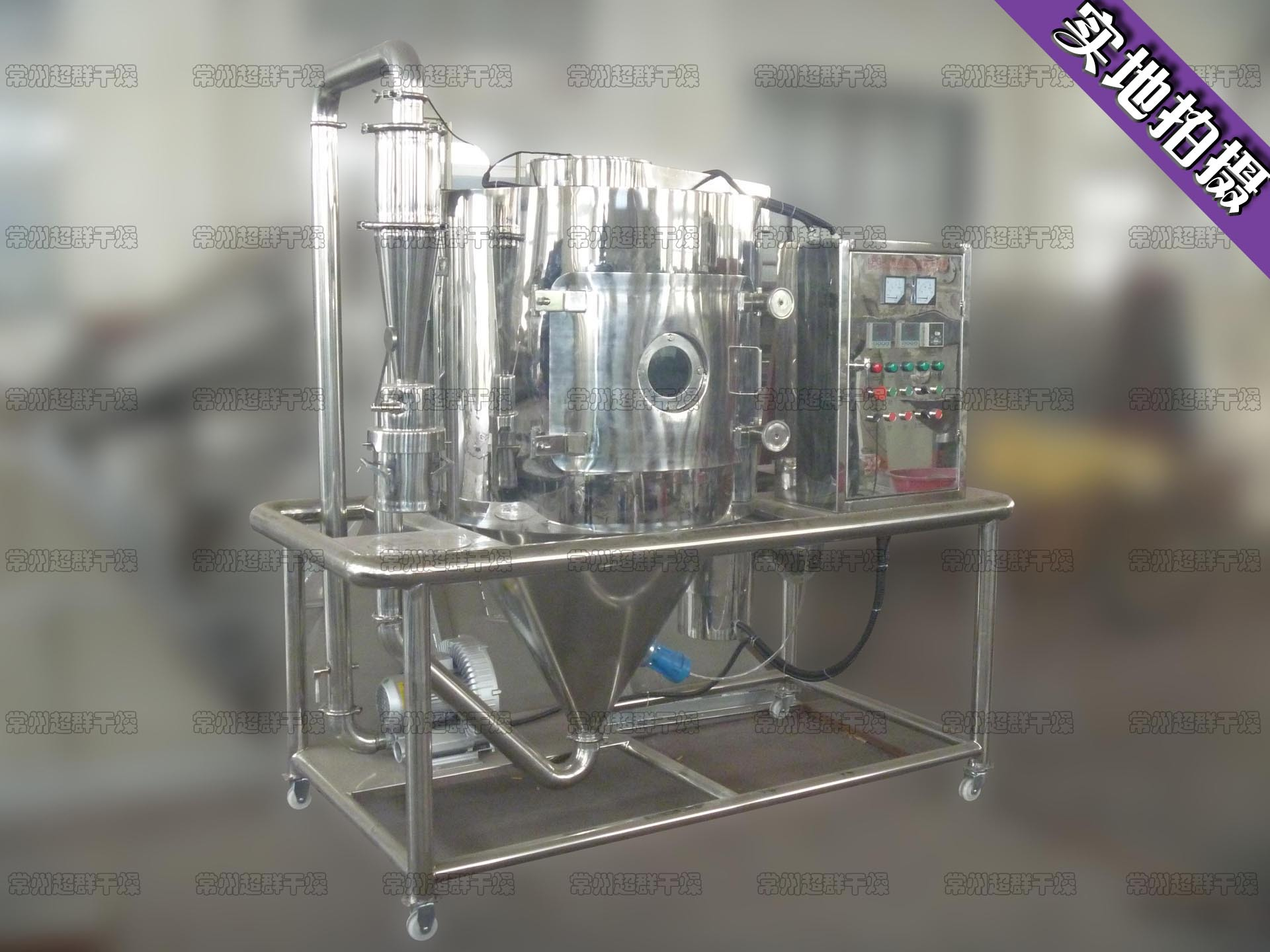 LPG-5小型离心喷雾干燥机004