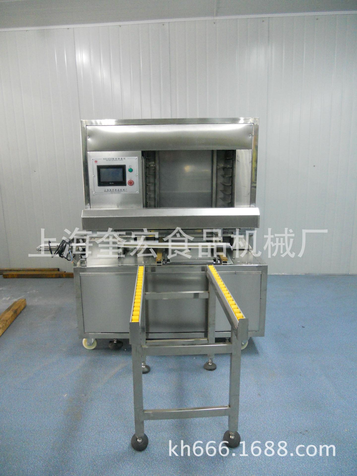 DSCN0534