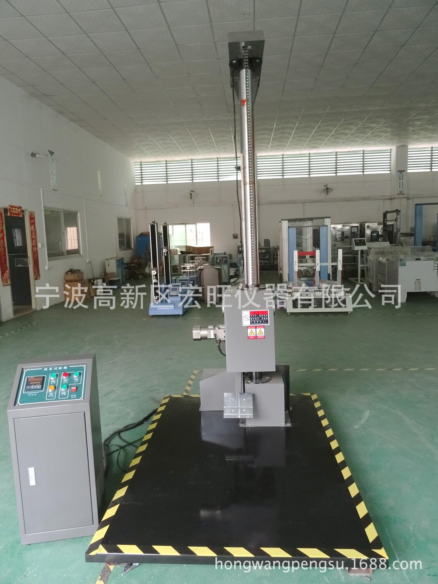 2015厂家直销跌落试验机/单臂跌落试验机/包装件跌落试验台