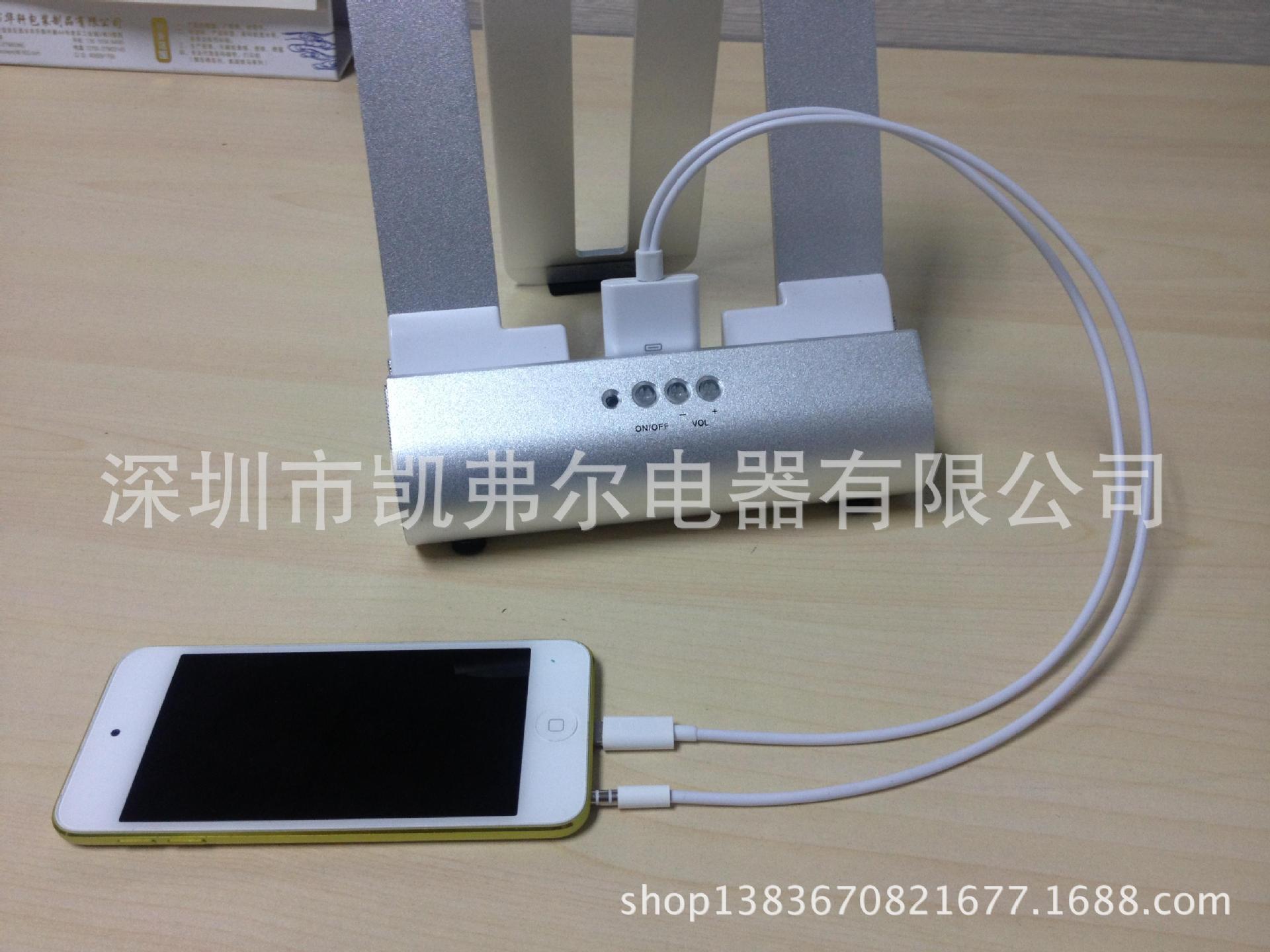 【苹果iphone5s音频转接线】广东深圳苹果iphone5s线