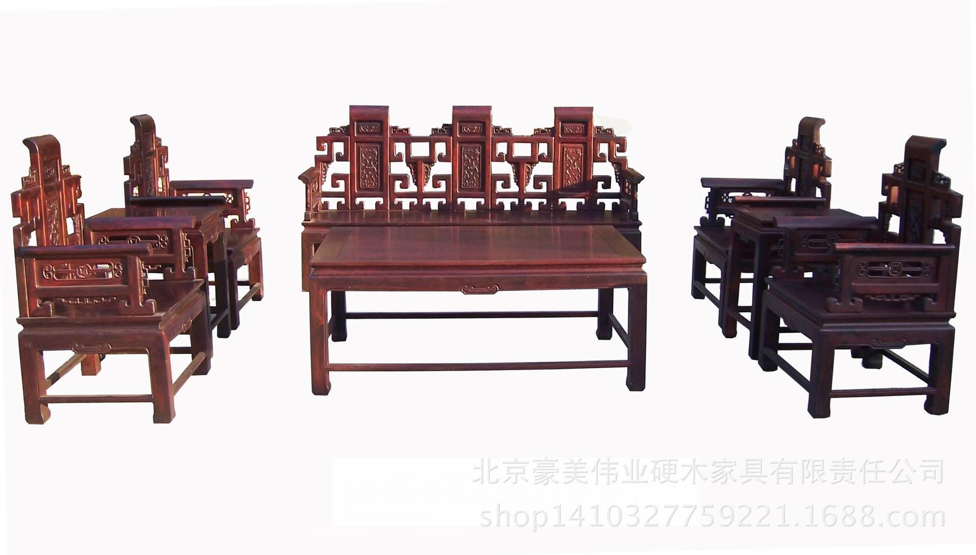 沙发类-红木家具厂-北京红木家具-红木家具-老怎么办喷薄了家具漆图片