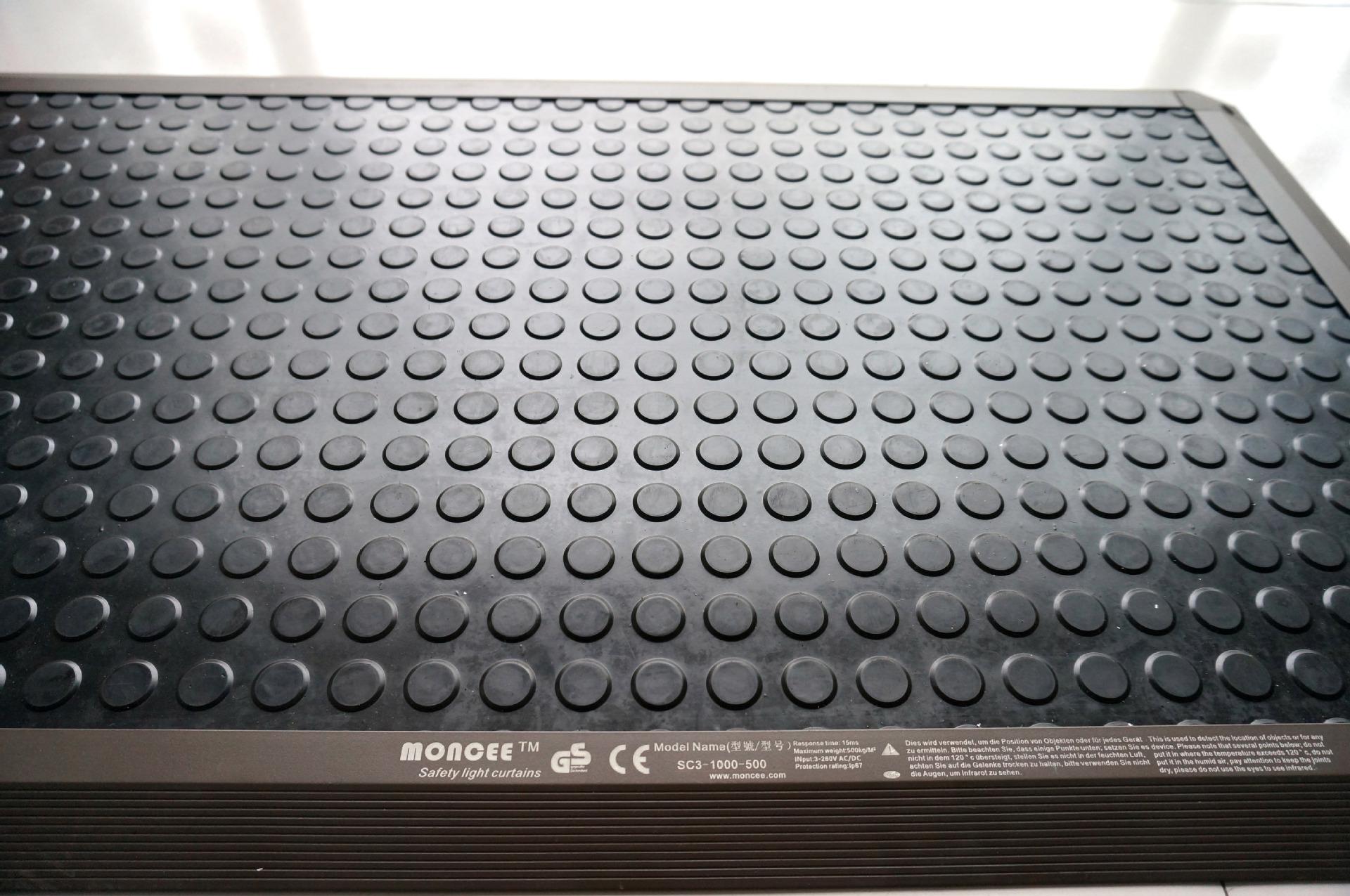 地毯长方型3