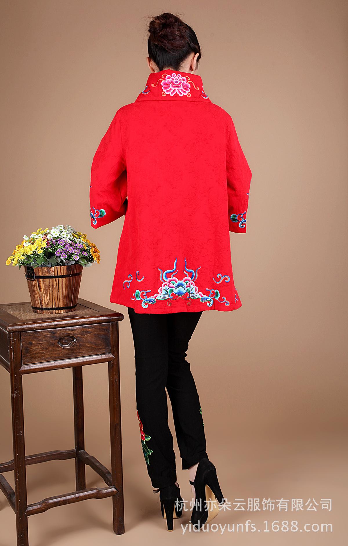 秋装新款复古民族风绣花大码外套七分袖刺绣中长款唐装绣花外套女 -