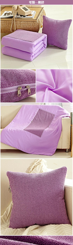 毛妮---紫色