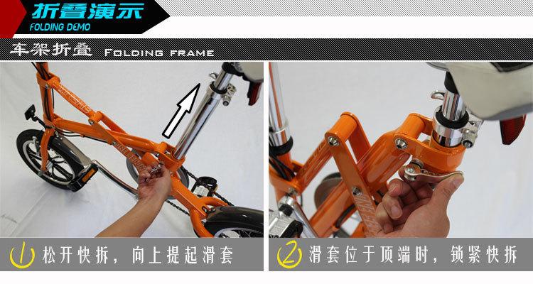 批发亿哲正品16寸铝合金车架一秒折叠自行车YZ-7-16折叠自