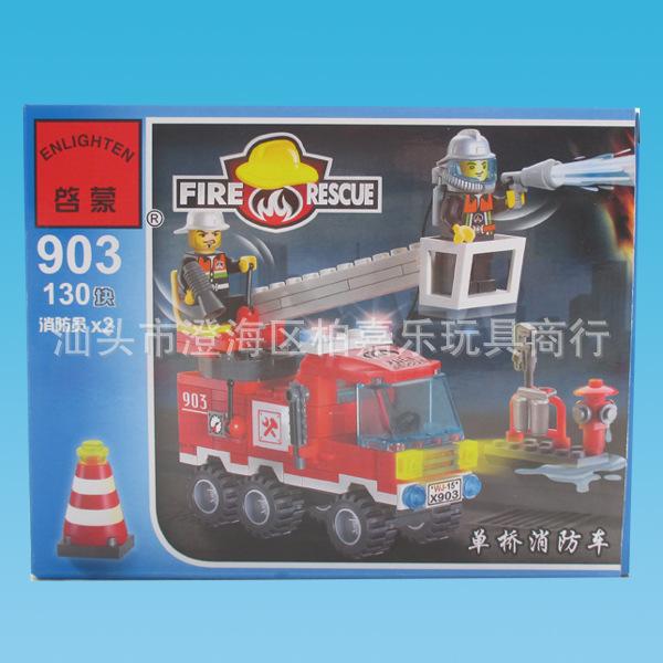 v颗粒颗粒903小正品拼装城市玩具积木系列单炼金天族之塔图纸永恒图片