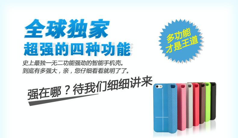 手机保护套-新款外壳磁性iphone5手机壳苹果泛泰a880刷安卓6.0图片
