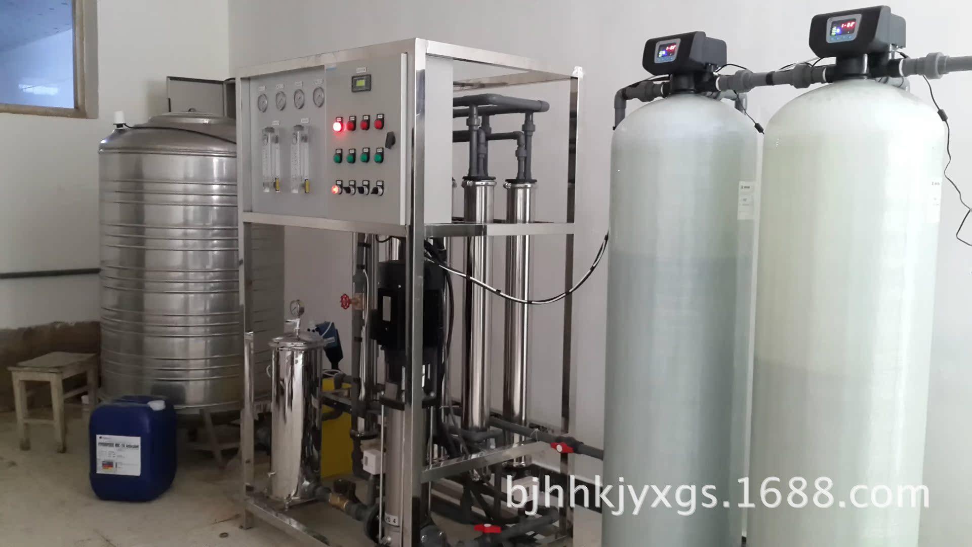 1吨单级反渗透设备 全自动净水处理设备 安徽铜陵案例