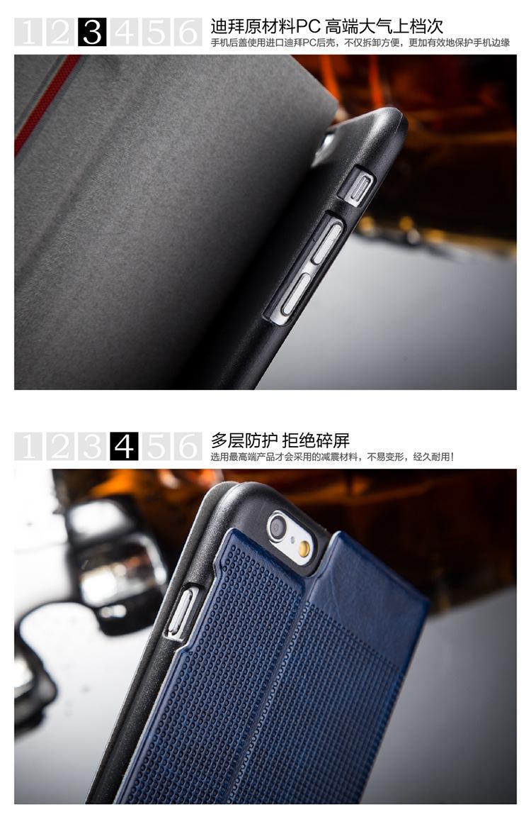 Bao da điện thoại iphone 6 với chất liệu da Pu nhập khẩu từ Ý