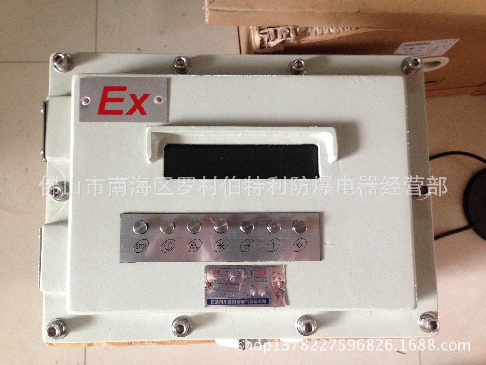 防爆电子称箱 BXK系列 防爆台秤 隔爆型称重仪表 防爆地磅
