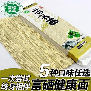 广西面条批发:你喜欢广西南宁的面条吗?