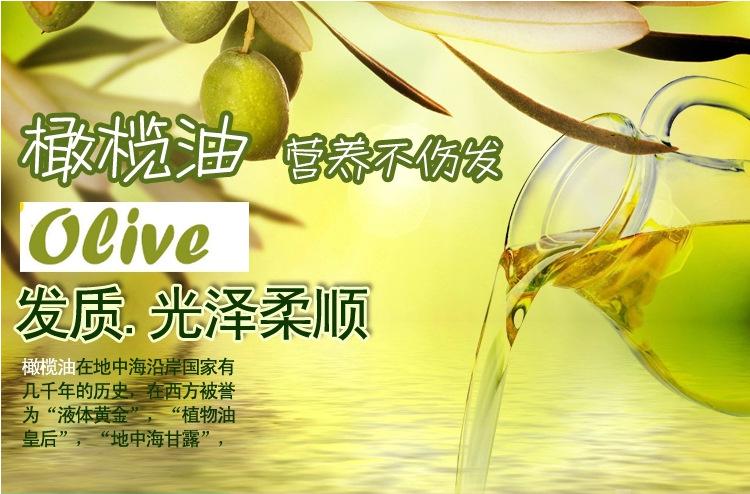 诗月橄榄油护发造型啫喱水250ml 光滑润泽定型效果好