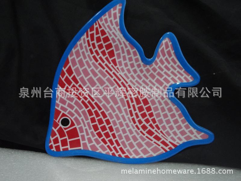 外貿密胺魚形盤 美耐皿魚形盤 仿瓷點心盤子 魚形碟子