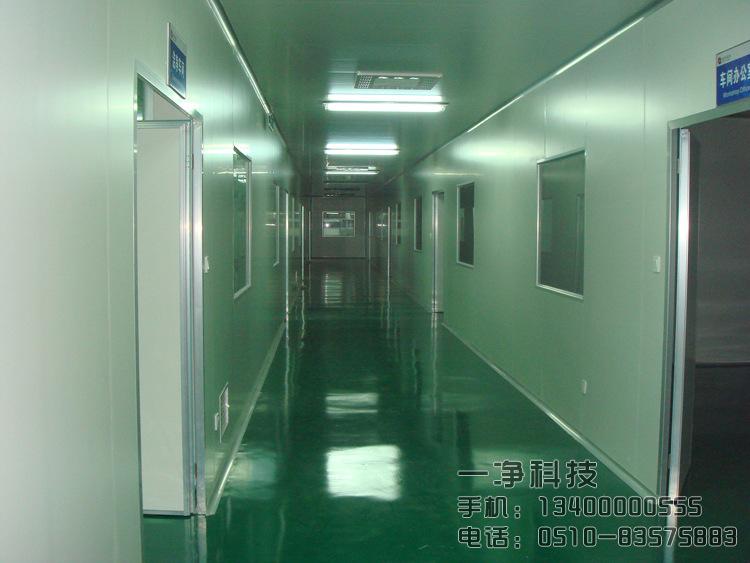 生物医药车间