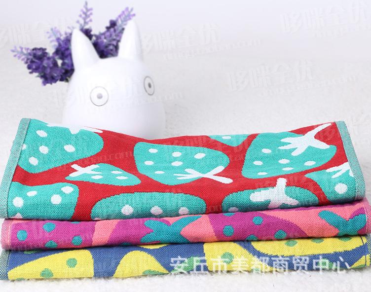 鸿肚儿草莓派对纱布方巾 两条装方巾批发 宝宝用纱布毛巾